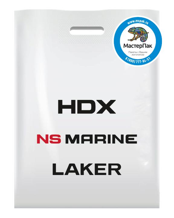 Белый ПВД пакет 70 мкм, размер 30*40 см, вырубная ручка, с логотипом в два цвета магазина моторов HDX