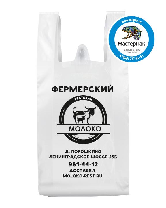 "Пакет-майка фермерского ресторана ""МОЛОКО"""