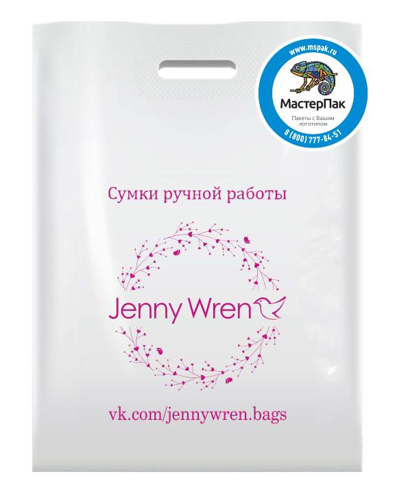 Пакет с логотипом производителя сумок Jenny Wren, Санкт-Петербург