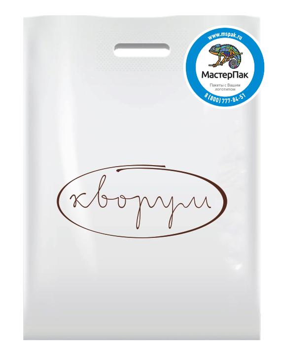"""Пакет ПВД с вырубной усиленной ручкой и логотипом мероприятия """"КВОРУМ"""""""
