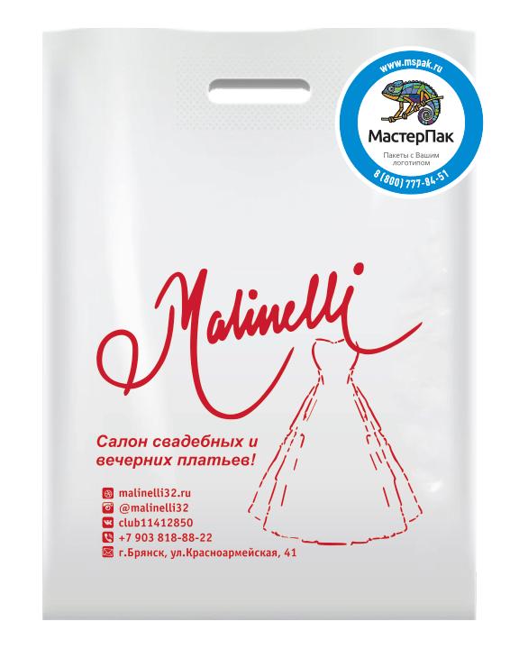 ПВД пакет с логотипом салона вечернего платья Malinelli