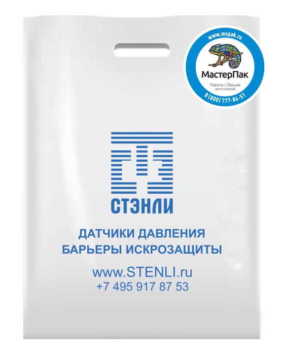 ПВД пакет с логотипом производителя оборудования СТЭНЛИ