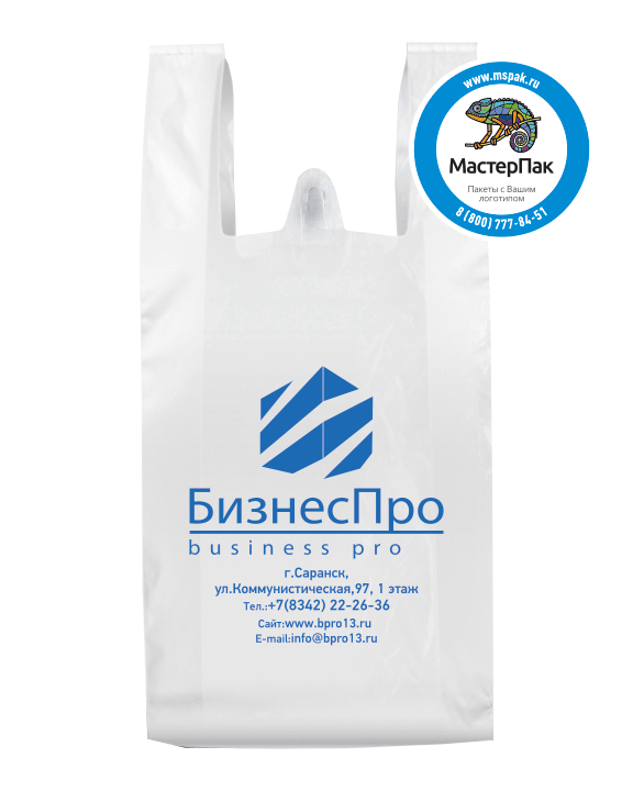 "Пакет-майка ПНД для ""БизнесПро"", Саранск"