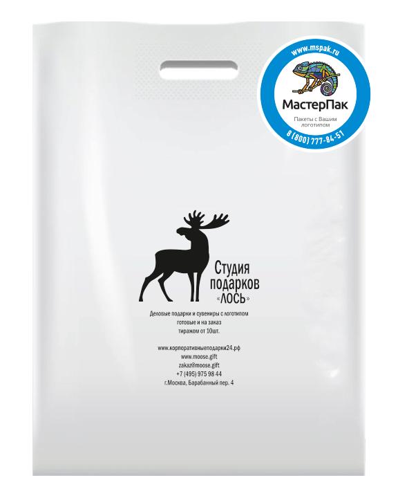 """Пакет ПВД с вырубной ручкой и логотипом студии подарков """"Лось"""""""
