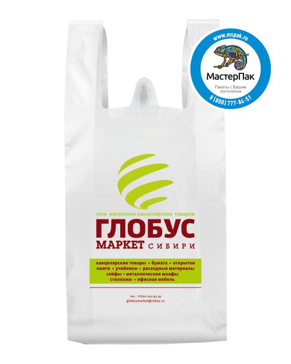 "ПНД пакет-майка с логотипом ""ГЛОБУС маркет Сибири"", Чита"