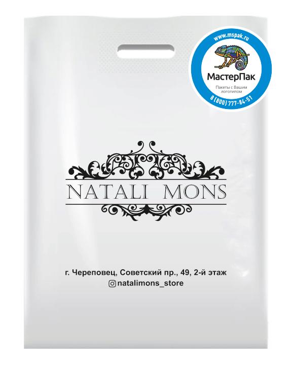 Подарочный пакет ПВД для магазина одежды Natali Mons