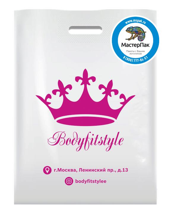 ПВД пакет с вырубной ручной и логотипом (шелкография) Bodyfitstyle
