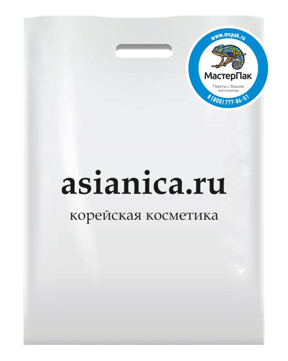 ПВД пакет с логотипом магазина корейской косметики asianica.ru
