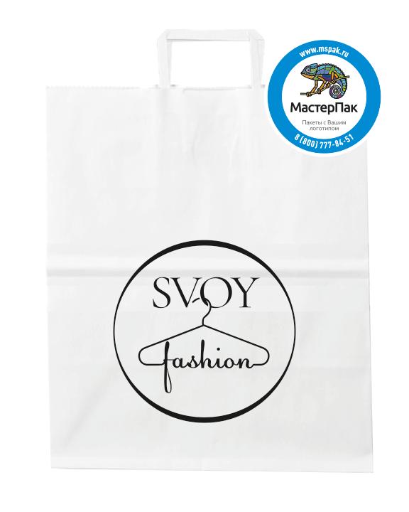 Бумажный крафт пакет с логотипом SVOY fashion, Москва