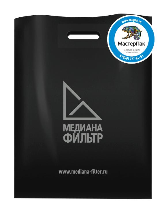"""Подарочный пакет из ПВД для производителя """"Медиана фильтр"""""""