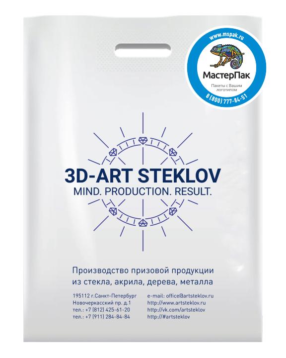 3D-ART STEKLOV