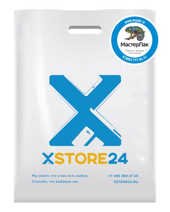 ПВД пакет с вырубной ручкой и логотипом X Store 24