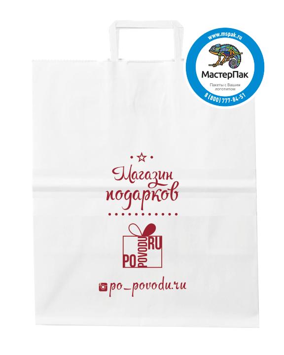 """Бумажный крафт пакет с логотипом """"Магазин подарков"""""""