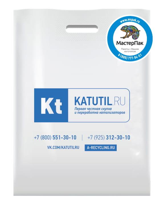 """Пакет ПВД с вырубной усиленной ручкой и логотипом """"KATUTIL.ru"""", 70 мкм"""