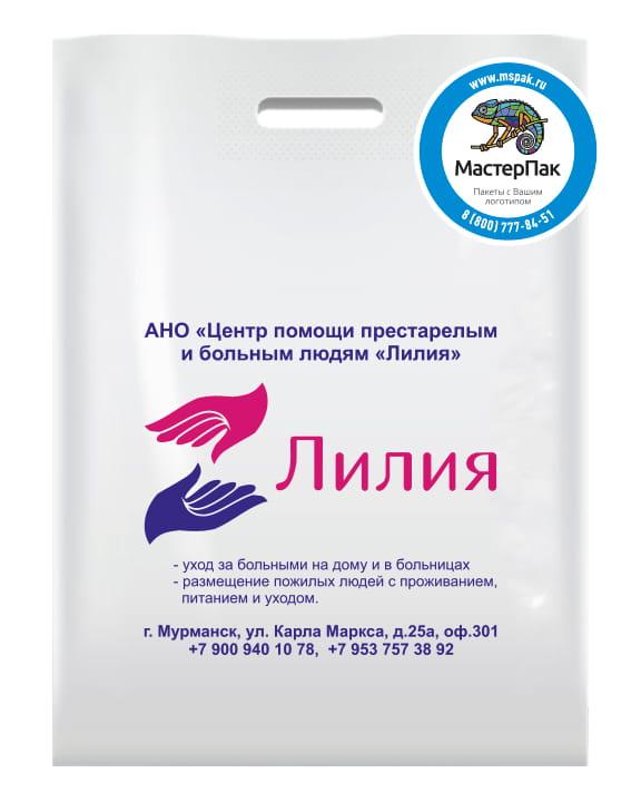 """Пакет ПВД с вырубной усиленной ручкой и логотипом """"Лилия"""", 70 мкм"""