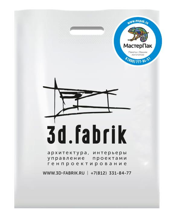 Пакет ПВД с вырубной ручкой и логотипом 3D.Fabrik, 70 мкм