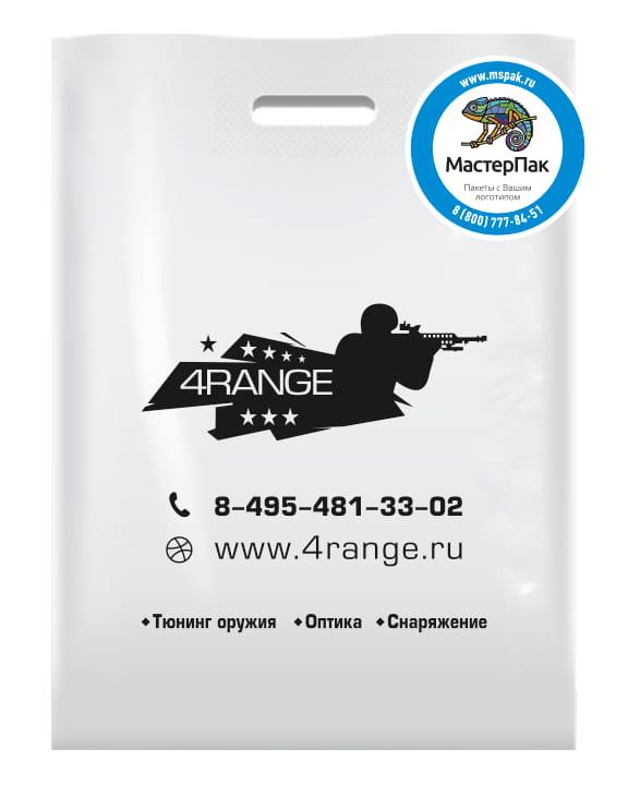 Пакет ПВД с прорубной ручкой и логотипом 4RANGE, 70 мкм