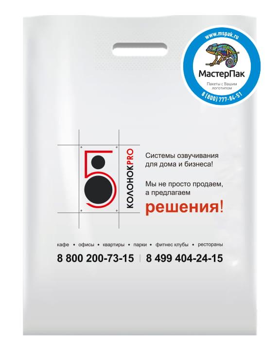 """Пакет ПВД с прорубной ручкой и логотипом """"5 колонокPRO"""", 70 мкм"""