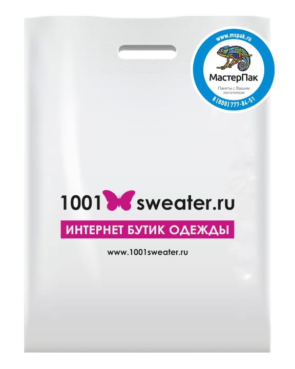 Пакет ПВД с прорубной ручкой и логотипом 1001 sweater.ru, шелкография