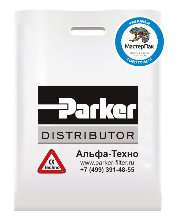 Пакет ПВД с вырубной усиленной ручкой и логотипом Parker