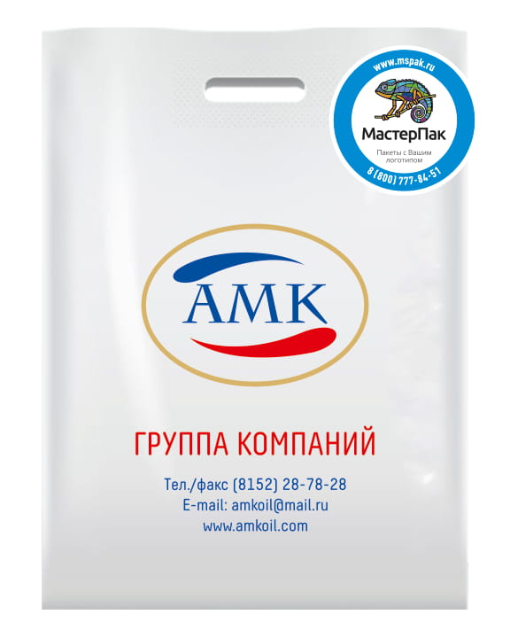 Пакет ПВД с вырубной усиленной ручкой и логотипом АМК
