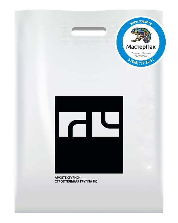 Пакет ПВД с вырубной ручкой и логотипом Архитектурно-строительная группа БК