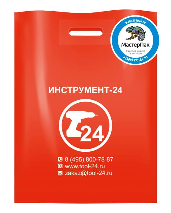 Пакет ПВД с вырубной ручкой и логотипом Инструмент 24