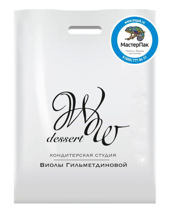Пакет ПВД, 70 мкм, с вырубной ручкой и логотипом Dessert