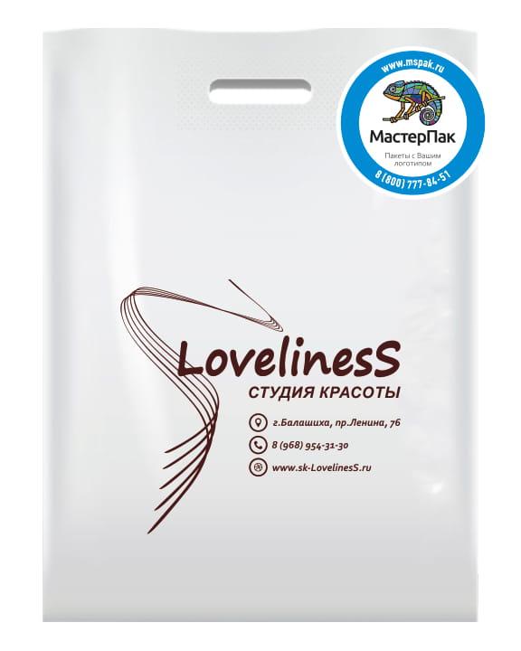 Пакет ПВД, 70 мкм, с вырубной ручкой и логотипом LoveLiness, Балашиха
