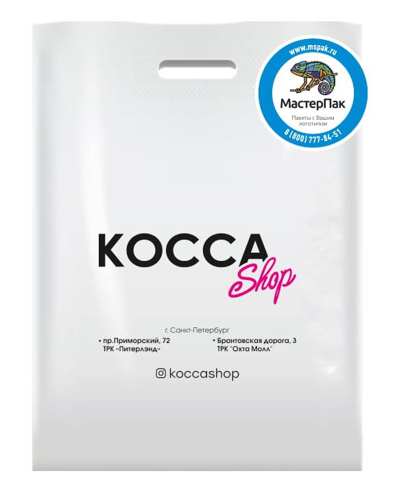 Пакет ПВД, 70 мкм, с вырубной ручкой и логотипом KOCCA Shop, Спб