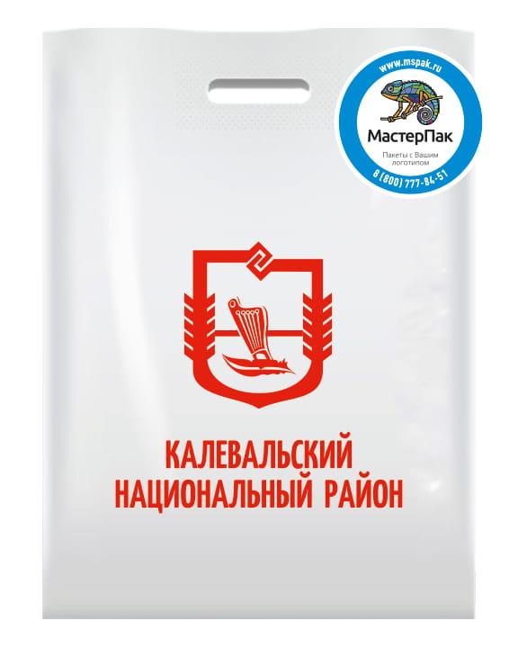 Пакет ПВД, 70 мкм, с вырубной ручкой и логотипом Калевальский Национальный район на мероприятие