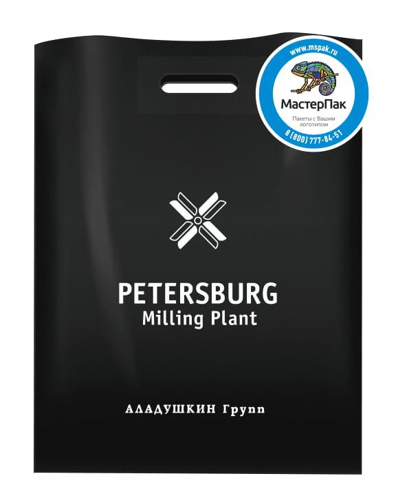 Пакет ПВД, 70 мкм, с вырубной ручкой и логотипом Petersburg, Milling plant, Спб
