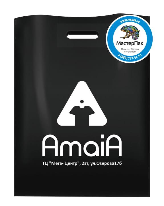 Пакет ПВД, 70 мкм, с вырубной ручкой и логотипом AMAIA, Москва