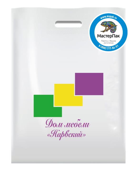 Пакет ПВД, 70 мкм, с вырубной ручкой и логотипом Дом мебели Нарвский, Спб