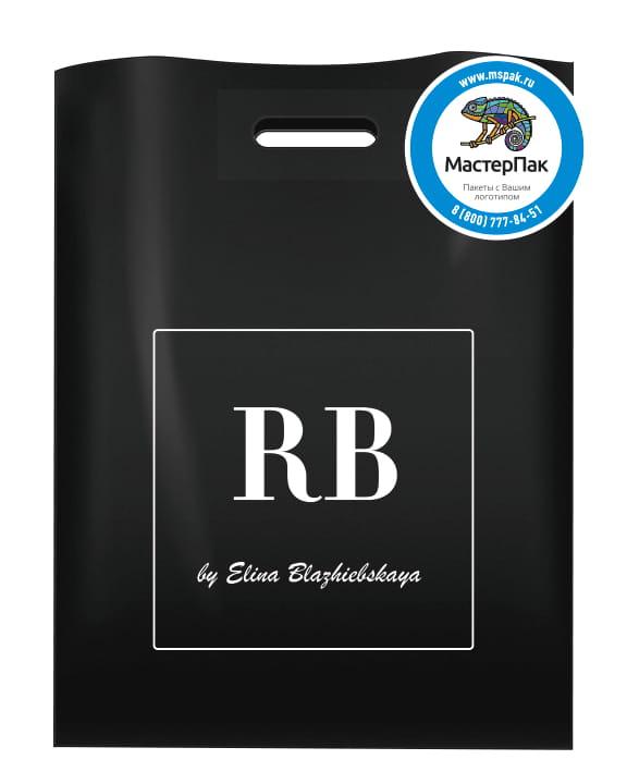 Пакет ПВД, 70 мкм, с вырубной ручкой и логотипом RB