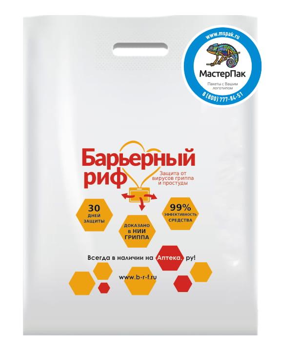Пакет ПВД, 70 мкм, с вырубной ручкой и логотипом Барьерный риф