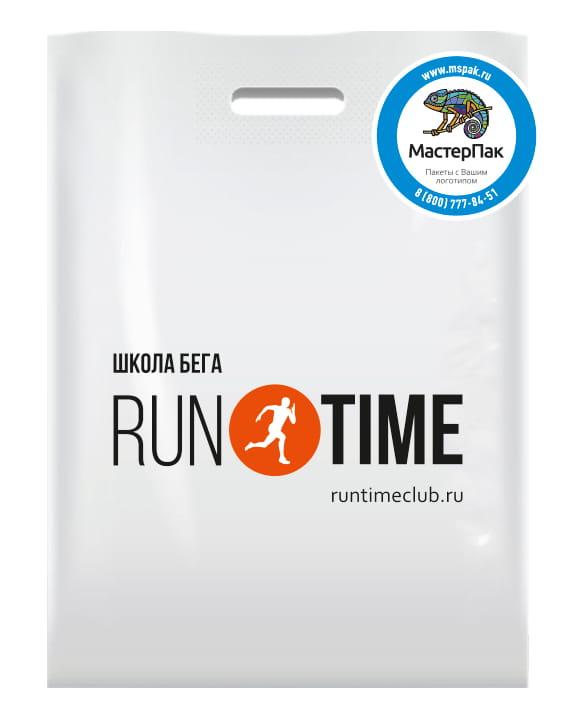 Пакет ПВД, 70 мкм, с вырубной ручкой и логотипом RUN TIME