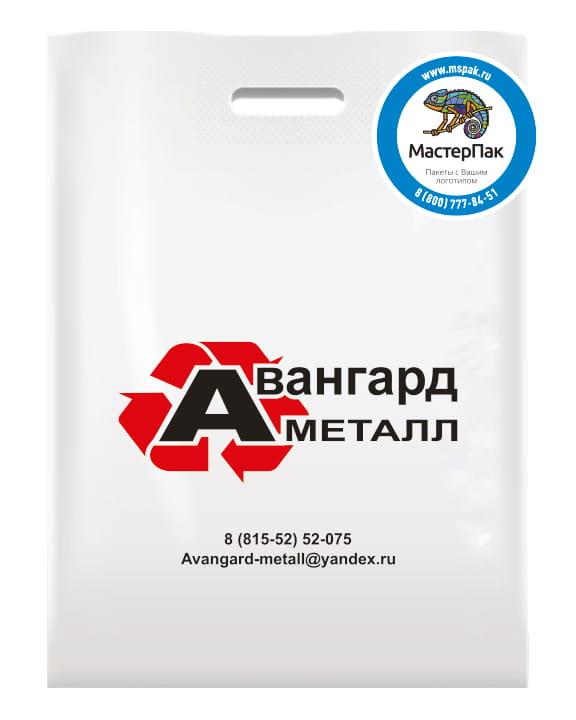 Пакет ПВД, 70 мкм, с вырубной ручкой и логотипом Авангард Металл