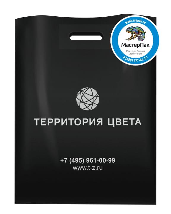 Пакет ПВД с вырубной ручкой и логотипом Территория цвета