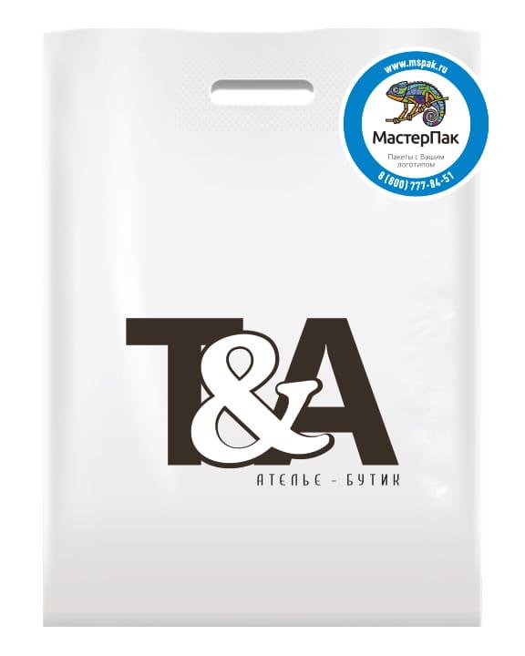 Пакет ПВД, 70 мкм, с вырубной ручкой и логотипом ателье-бутик T&A