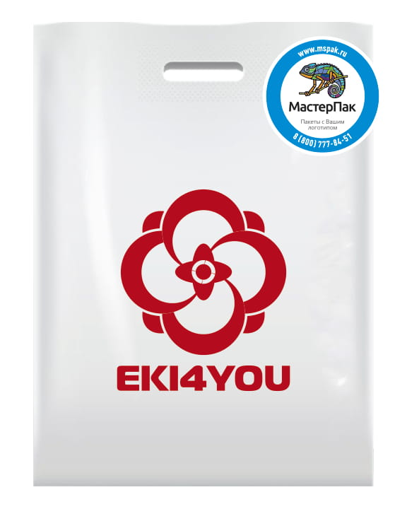 Пакет ПВД, 70 мкм, с вырубной ручкой и логотипом EKI4YOU, Москва