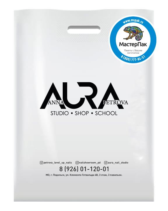 Пакет ПВД, 70 мкм, с вырубной ручкой и логотипом салона красоты AURA, Подольск