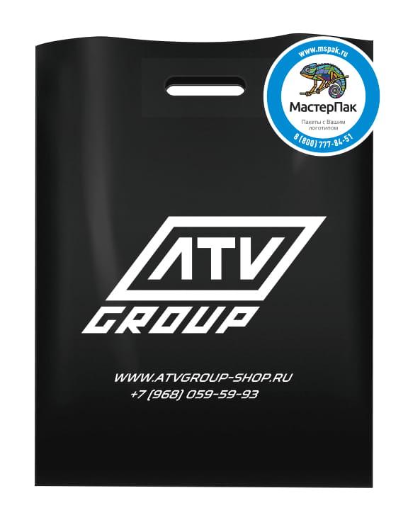 Пакет ПВД, 70 мкм, с вырубной ручкой и логотипом ATV Group, Москва