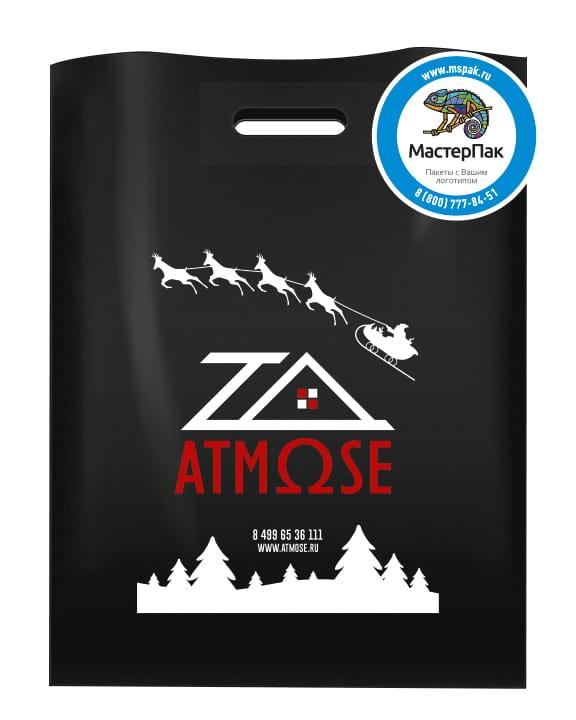 Пакет ПВД, 70 мкм, с вырубной ручкой и логотипом ATMOSE, Москва