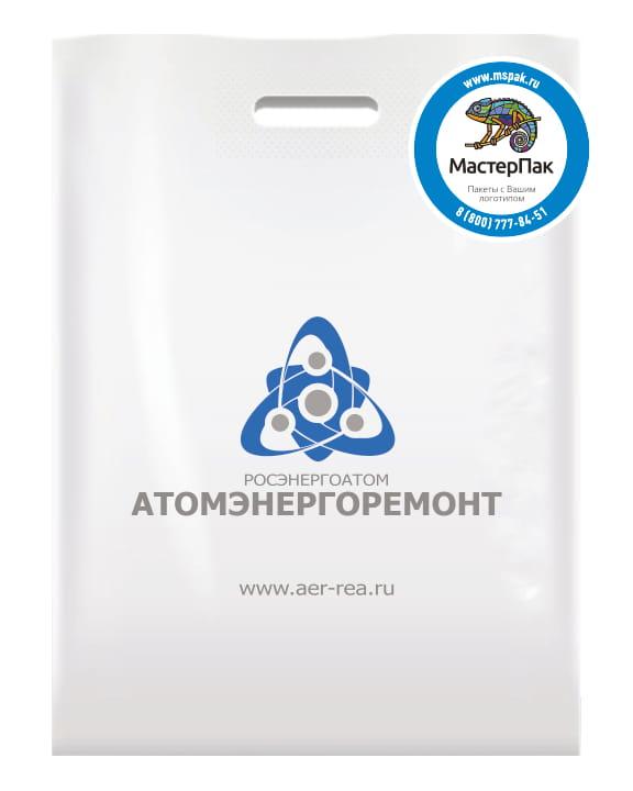 Пакет ПВД, 70 мкм, с вырубной ручкой и логотипом АтомЭнергоРемонт, Москва