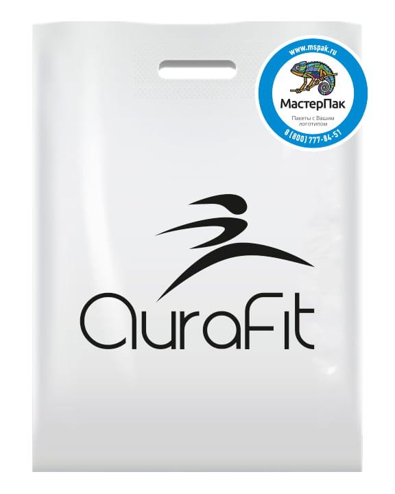 Пакет ПВД, 70 мкм, с вырубной ручкой и логотипом AuraFit