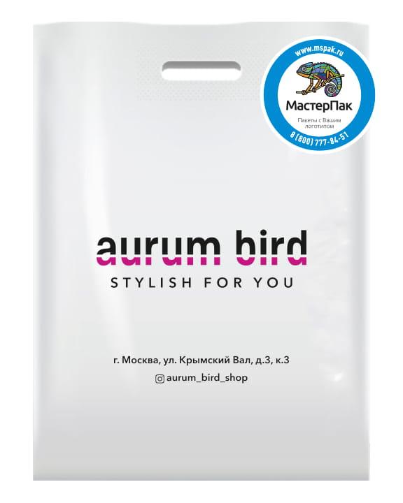 Пакет ПВД, 70 мкм, с вырубной ручкой и логотипом Aurum bird, Москва