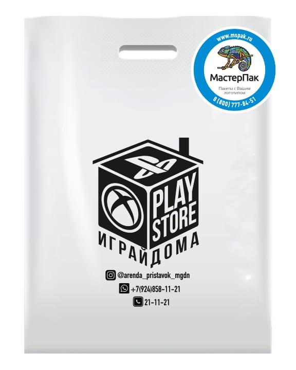 Пакет ПВД, 70 мкм, с вырубной ручкой и логотипом Играй дома, Магадан