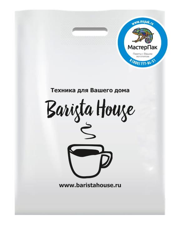 Пакет ПВД, 70 мкм, с вырубной ручкой и логотипом Barista House, Спб