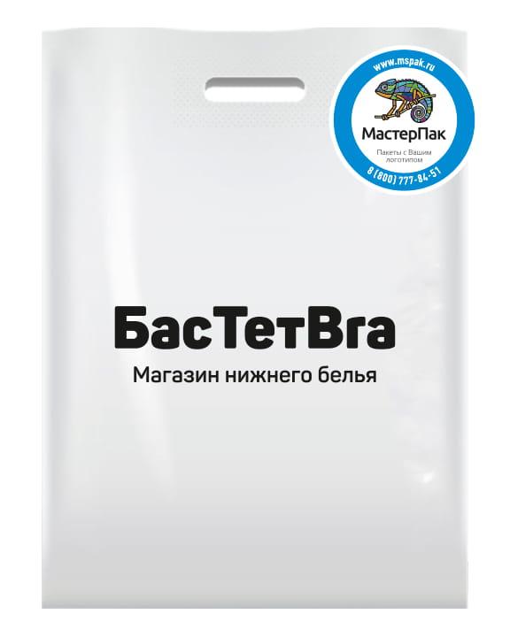 Пакет ПВД, 70 мкм, с вырубной ручкой и логотипом БасТетBra, Москва